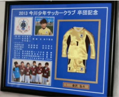 今川少年サッカークラブ(キーパー)様