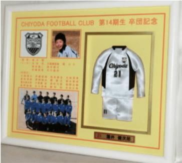 千代田FC(キーパー)様