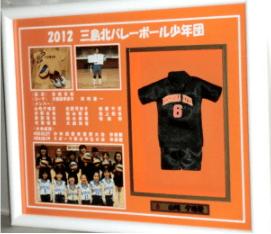 三島バレーボール少年団様